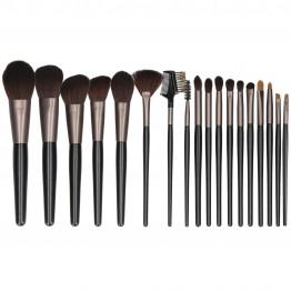 MIMO 18Pcs Makeup Brush Set - Black
