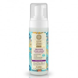Natura Siberica Oblepikha Styling Mousse For Maximum Volume